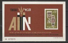 Israel Mi 316B Block 5 Tabai 1964 C.W. 1,70 MNH Postfris