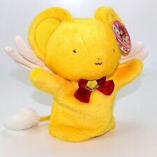 "Card Captor Sakura Kero 9"" Hand Puppet Plush Toy Doll Figure Official Item Rare!"
