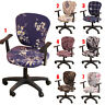 Fashion Printed Computer Chair Cover Set Elastic Split Chair Cover Home Office