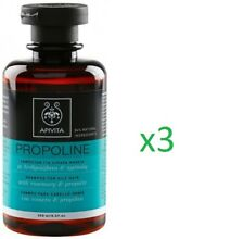APIVITA PROPOLINE Shampoo for Oily Hair with Rosemary & Propolis (250ml)