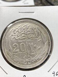 1916 Egypt 20 piastre