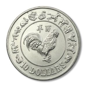 Singapore Year of the Rooster $10 1981 BU