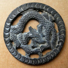 China coin or medal with dragon / Monnaie ou médaille chinoise