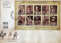 Hungary 2018 FDC WWI WW1 Heroes of World War I 10v M/S Cover Military Stamps