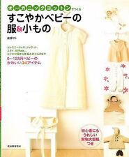 ORGANIC COTTON BABY GOODS - Japanese Dress Pattern Book