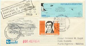 ARGENTINA 1982 the Falkland Islands are taken over by Argentina on R-Airmail-FDC
