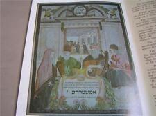 1738 Haggadah Fascimle BEAUTIFUL ART illustrations book LEIPNIK-ROSENTHALIANA