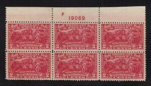 1927 Sc 644 Burgoyne Campaign MHR OG VF flat plate block of 6 CV $32.50
