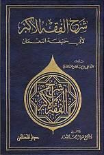 Sharh al-Fiqh al-Akbar