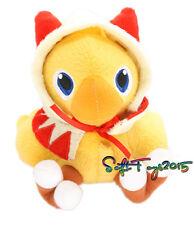 Final Fantasy VII Plush 7 inch Chocobo Cartoon White Mage Plush Doll Toys Gift