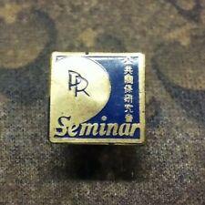 PR Seminar pin badge