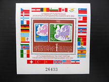 Sheet Bulgarian Stamps