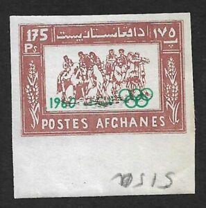 Afghanistan 1960 Olympics 175p imperf MNH Scott #483