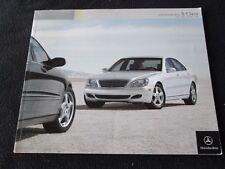 2004 Mercedes Benz S-class Brochure S55 AMG S430 S500 S600 US Sales Catalog  500