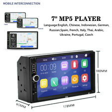 7inch Touchable Screen 2DIN HD Car Auto Stereo Radio MP5 Player Bluetooth USB