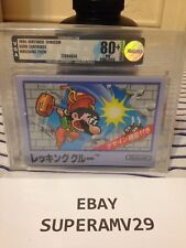 WRECKING CREW FAMICOM  JAPAN RELEASE VGA 80+QUALIFIED