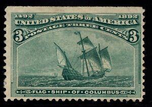 #232 United States mint no gum