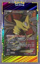 Giratina EX FA - XY7:Origines Antiques - 93/98 - Carte Pokemon Neuve Française