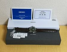 SEIKO Mechanical Alpinist SARB017 Automatic Mens Watch from Japan Free Ship