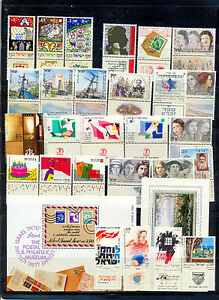 Israel 1991 Year Set Full Tabs + s/sheets VF MNH