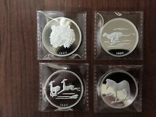 1980 Equatorial Guinea Tiger Zebra Cheetah Impala Coin Set Mintage 1000 Only