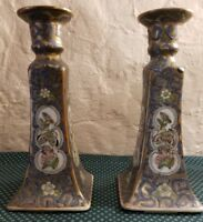 Vintage Macau Japanese Floral Candlestick Holders 1 Day Shipping