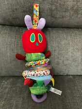 "The Very Hungry Caterpillar Vibrating Rattle Activity Toy Eric Carle 10"" 2012"