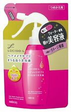 Lucido-L Hair Make Supplement Extra Treatment Water 230ml Refill