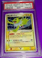 Pokemon 1st ed Jolteon-Holo Gold Star W.C. Pack psa 10
