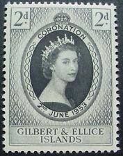 GILBERT & ELLICE ISLANDS 1953: CORONATION OF QUEEN ELIZABETH II;  MNH STAMP