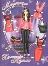 ALICE Movie Pop Fashion Star Standing Paper Doll +8 Bags +6 Wigs + Furs