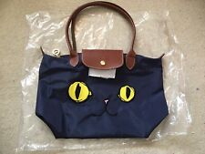 longchamp limited edition Cat Eye Miao Small Tote Bag ( Rare)