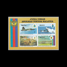 Malaysia, Sc #265a, MNH, 1983, S/S, Armed Forces, Aircraft, Ships, FRIDAS8Z-9