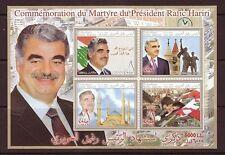 LEBANON- LIBAN MNH SC# 608a MARTYR PRIME MINISTER RAFIQ HARIRI S/S