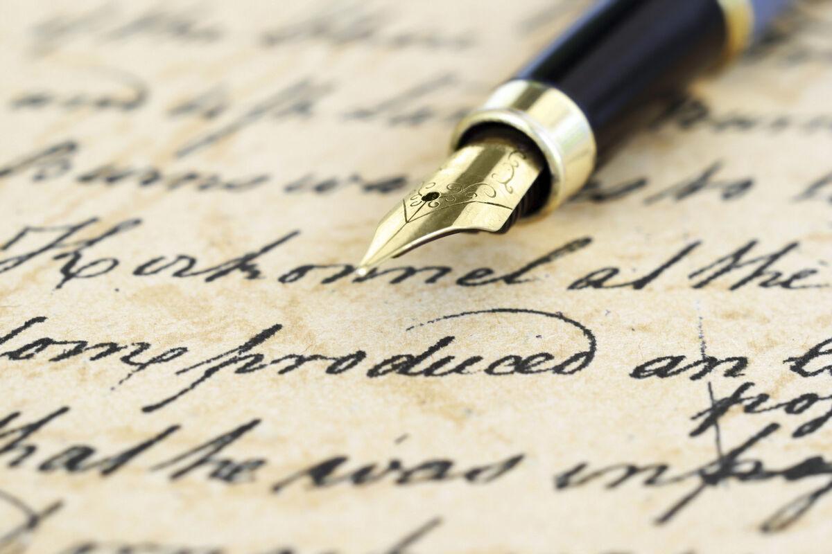 write*away*store