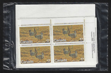 Canada — 4 Blocks — 1980, Endangered Wildlife: Greater prairie chiken #854 MNH