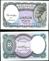 EGYPT 5 PIATRES P182G 1971 NEFERTITI UNC SER.J//44 W//ARAB PRINT AFRICA MONEY NOTE