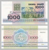 Weißrussland / Belarus 1000 Rublei 1992 p11 unz.