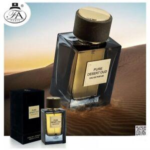 Pure Desert Oud EDP Perfume By Fragrance World 100ML🥇High End Niche Fragrance🥇