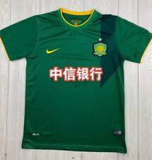 NIKE Beijing Guoan FC Soccer Jersey Chinese Super League Mens Medium RARE *Read