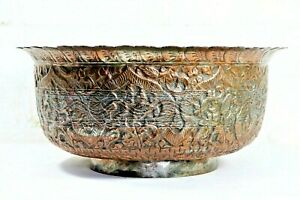 Antique Middle Eastern Large Copper Bowl Hand Hand Hammered + Beautiful Chasing