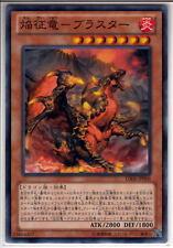 Yu-Gi-Oh Blaster, Dragon Ruler of Infernos GS06-JP006 Common Mint