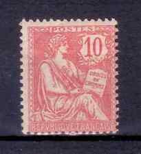 1902 FRANCE Y & T N° 124 Neuf * * SANS CHARNIERE
