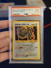2001 Pokemon Card Neo 4 Japanese Shining Steelix Holo #208 PSA 9