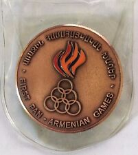 New 1999 Armenia Rare Sport Medal 1st Pan-Armenian Games Համահայկական Խաղեր