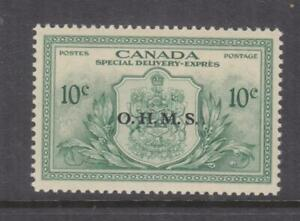 CANADA, OHMS, SPECIAL DELIVERY, 1950 10c. Green, heavy hinged at side.