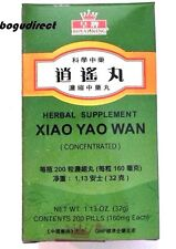 Royal king Xiao Yao Wan, (relief stress depression) 逍遙丸 200 Pills