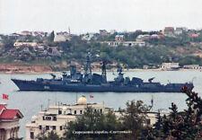 Postcard P0055 - Russian Navy Warship / Okręt Marynarki Rosyjskiej
