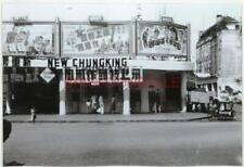 1950's HONG KONG CHINA NEW CHUNGKING CINEMA 6x4 PHOTO HK17