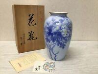 Y2427 FLOWER VASE Fukagawa signed box Japan antique ikebana home decor interior